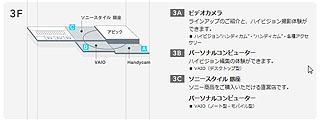 ZDS1138.jpg