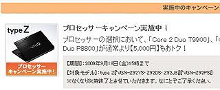 ZDS1579.jpg