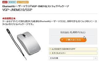 ZDS1635.jpg