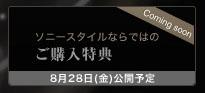 ZDS1832.jpg