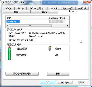 ZDS2028.jpg
