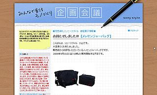 ZDS2072.jpg