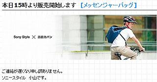 ZDS2095.jpg
