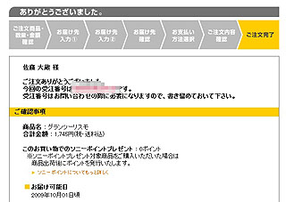 ZDS2195.jpg