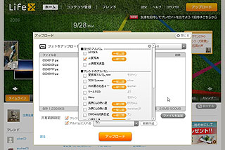ZDS2217.jpg