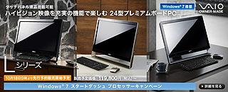 ZDS2318.jpg