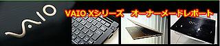 ZDS2383.jpg