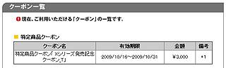 ZDS2396.jpg