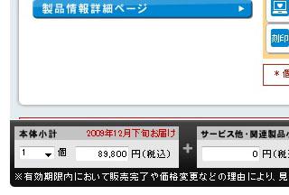 ZDS2482.jpg