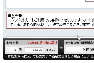 ZDS2485.jpg