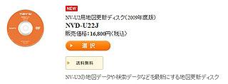 ZDS2563 のコピー.jpg