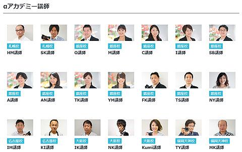 a-academy-10.jpg