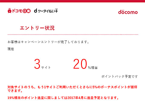 d-point-05.jpg