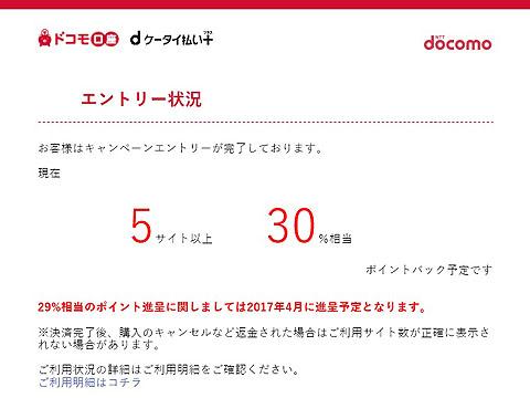 dpoint-02.jpg