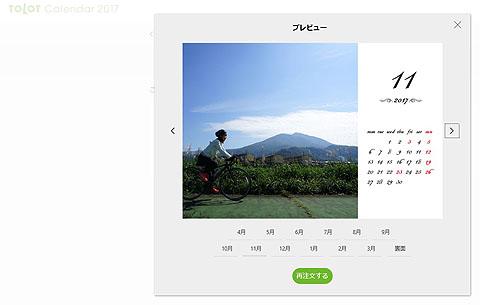 dpoint-03.jpg