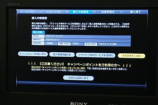 nx02.jpg