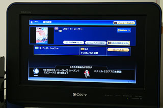 nx06.jpg