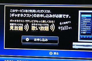nx07.jpg