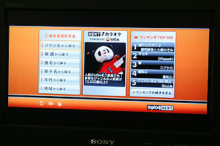 nx10.jpg