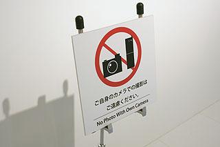 otonari04.jpg