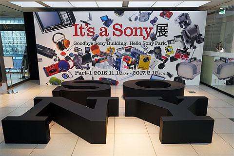 sonyshop (2).jpg