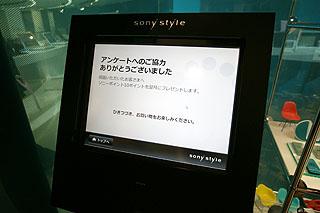 ssg10.jpg