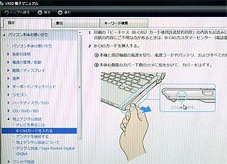typeT13.jpg