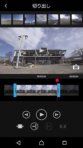 Actioncam-23.jpg