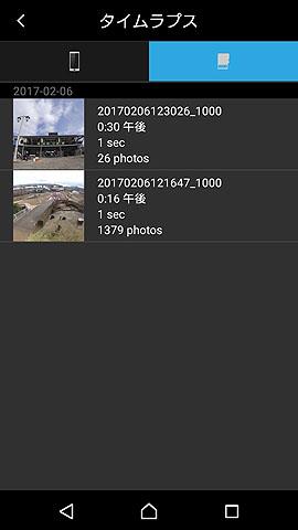 Actioncam-24.jpg