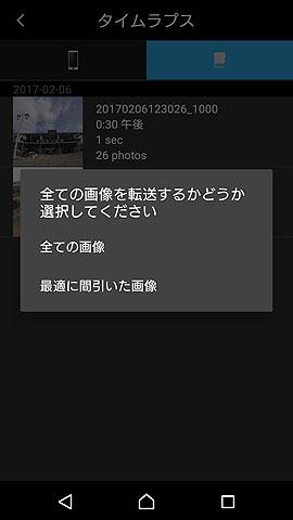 Actioncam-25.jpg