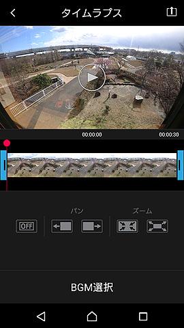 Actioncam-26.jpg