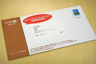 DSC00168.jpg