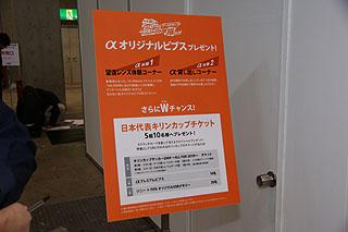 DSC07825.jpg