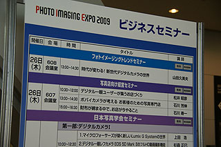 DSC07840.jpg