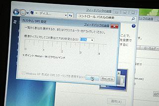 DSC08301.jpg