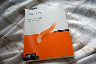 DSC08508.jpg