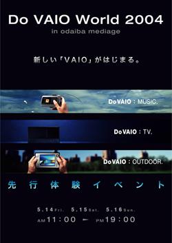 FI200229_0E.jpg