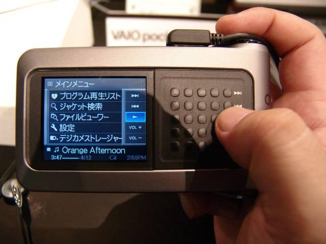 FI200351_0E.jpg