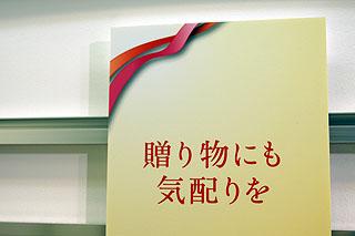 ICF-CA5V01.jpg