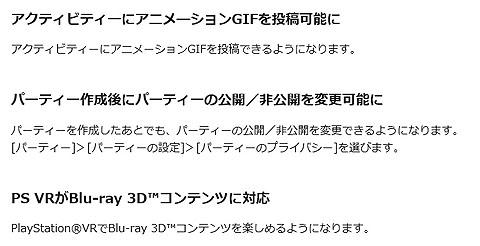 PlayStation4 (3).jpg