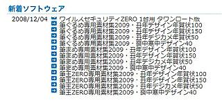 SZ5451.jpg