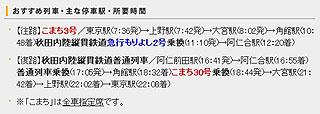 SZ5587.jpg