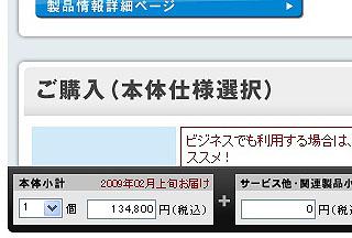 SZ5841.jpg