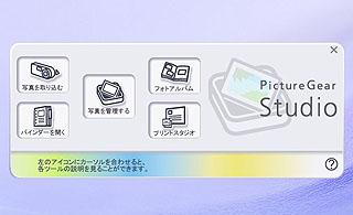 TT90000011.jpg