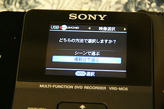 VRC12.jpg