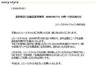 ZDS0266.jpg