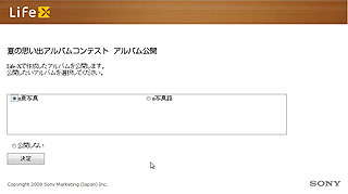 ZDS1548.jpg
