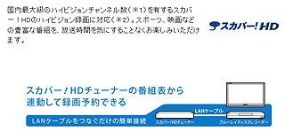 ZDS1820.jpg