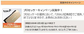 ZDS2208.jpg