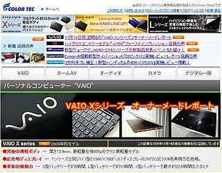 ZDS2385.jpg